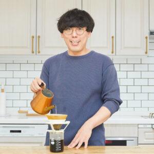 コーヒー芸人がオススメする「おうちコーヒー」の楽しみ方と美味しいこだわり