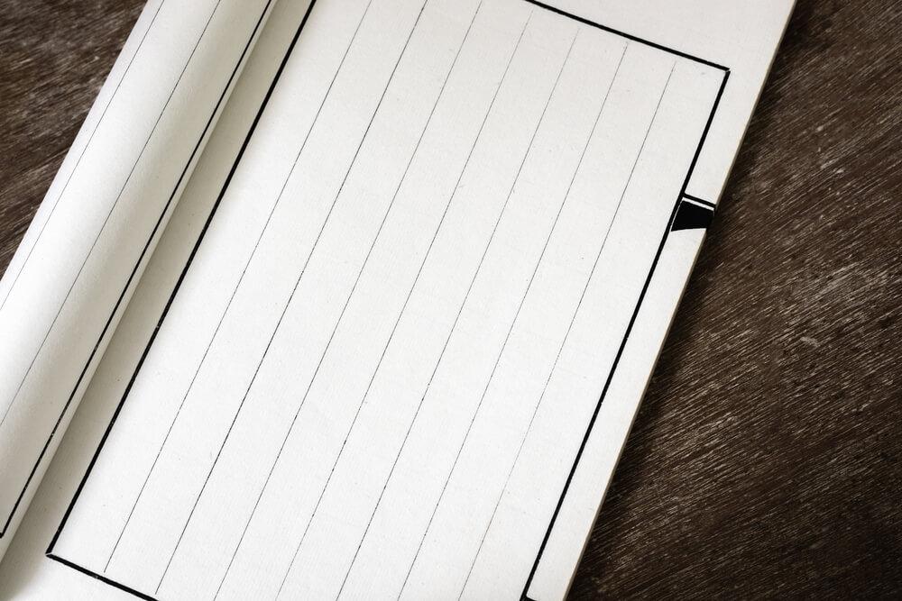テーブルの上にある写経用ノート